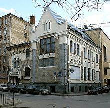 Здание Секции интересов Грузии при Посольстве Швейцарии в России (Посольства Грузии) в Москве