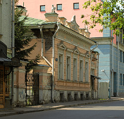 Здание посольства Абхазии в Москве