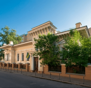 Здание посольства Габона в Москве