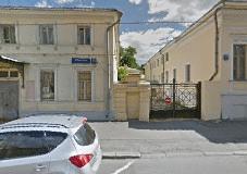 Здание посольства Гвинеи в Москве
