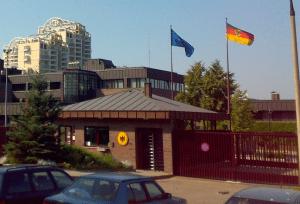 Здание посольства Германии в Москве