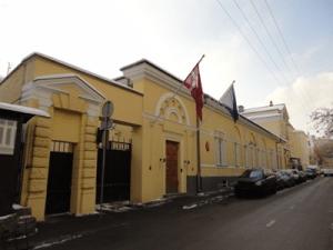 Здание посольства Дании в Москве