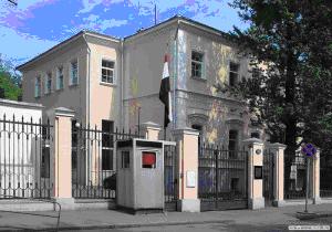 дание посольства Египта в Москве