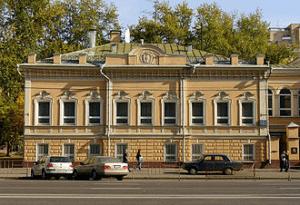 Здание посольства Замбии в Москве