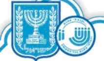 Символ Израильский культурный центр г. Одесса