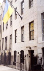 generalnoe-konsulstvo-ukrainy-v-nyu-jorke