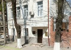generalnoe-konsulstvo-ukrainy-v-rostove-na-donu