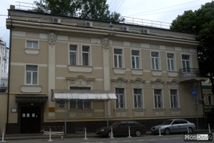 konsulskij-otdel-posolstva-ukrainy-v-moskve