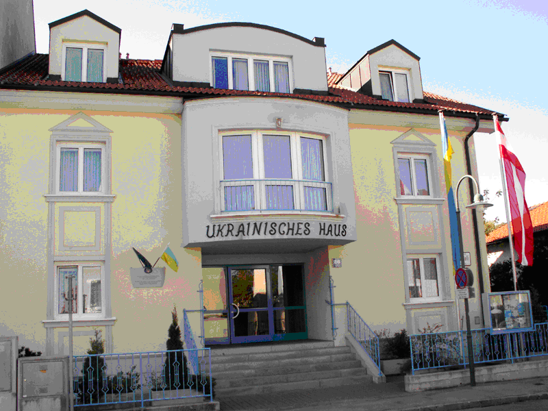 kulturno-informacionnyj-centr-ukrainy-v-avstrii