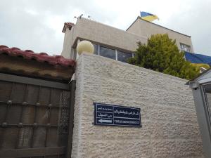 posolstvo-ukrainy-v-iordanii1