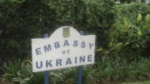 posolstvo-ukrainy-v-kenii