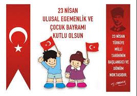 День национального суверенитета и День детей