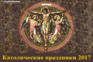 katoliki-1