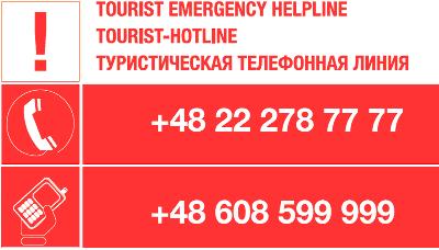 ekstrennaya-liniya-dlya-turistov-v-polshe