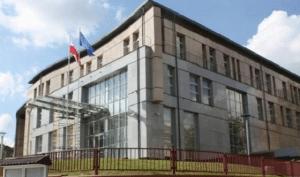 Генеральное консульство Польши во Львове