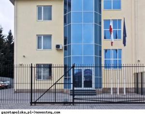Генеральное консульство Польши в Луцке