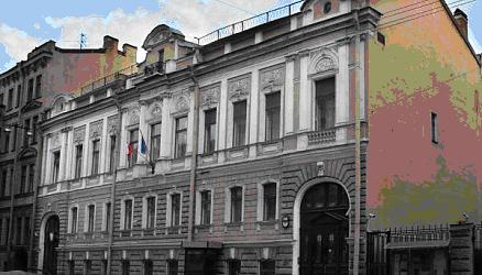 generalnoe-konsulstvo-polshi-v-sankt-peterburge1