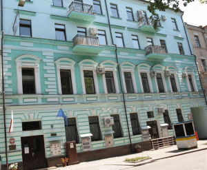 Генеральное консульство Польши в Харькове