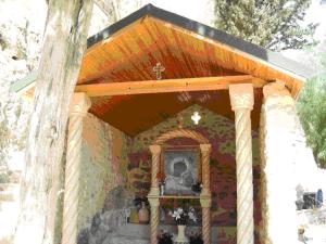 Монастырь Фара2