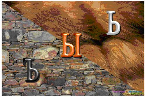 Азбука в стихах29