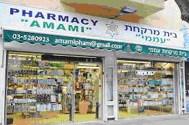 Аптеки в Израиле