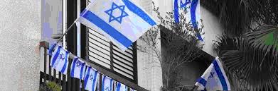 Государственные праздники в Израиле в 2017 году