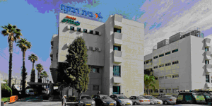 Медицинский гериатрический центр Бейт-Ривка