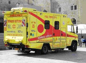 Скорая исполнения желаний в Израиле