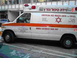 Скорая помощь Израиля1