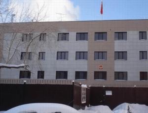 Генконсульство Китая в Екатеринбурге