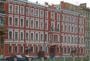 Генконсульство Китая в Санкт-Петербурге