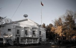 Генеральное консульство Китая в Хабаровске