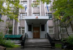 Мурманское отделение Генерального консульства Финляндии в Санкт-Петербурге