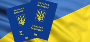 Законодательство Украины по биометрическим паспортам