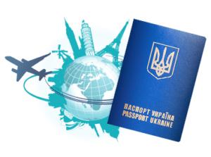 Срок рассмотрения заявления на оформление паспорта гражданина Украины для выезда за границу