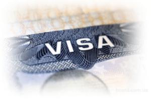 Условия въезда в Шенген