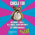 Plush в Польше