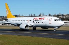 Авиакомпании, летающие в Анталью