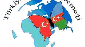 Ассоциация Турция-Азербайджан