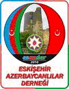 Ассоциация азербайджанцев в Эскишехире