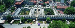 Библиотека «Сулеймание»