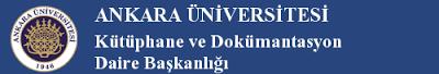 Библиотека университета Анкары