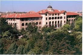 Библиотека университета Гази