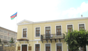 Генеральное консульство Азербайджана в Карсе