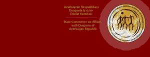 Государственный комитет по работе с азербайджанцами, проживающими за рубежом