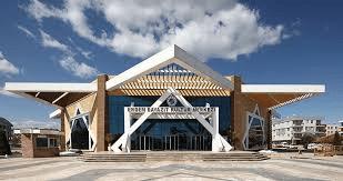 Культурный центр Эрдем Баязит