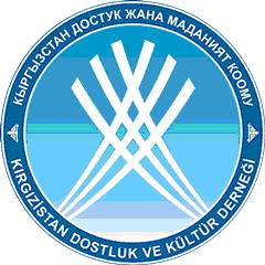 Кыргызстанское общество культуры и дружбы в Турции