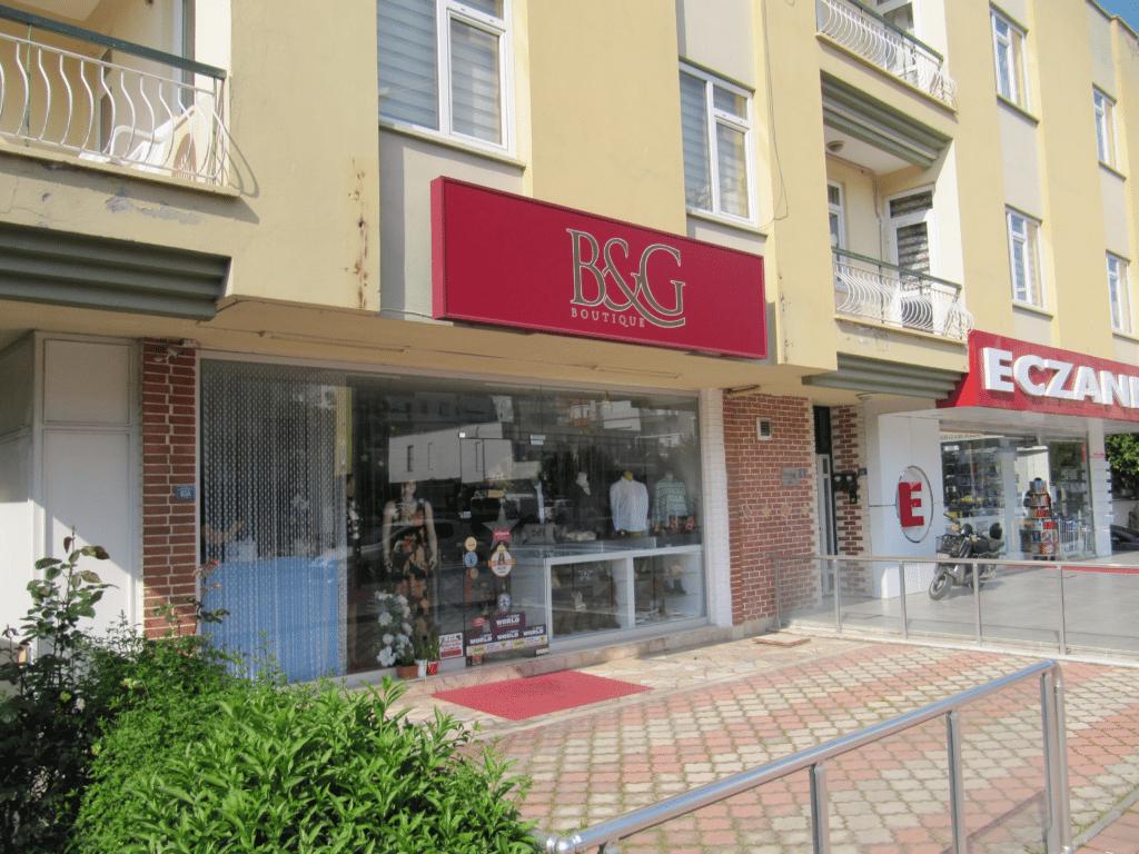Модный бутик в Гюрсу