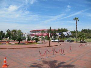 Площадь у Культурного центра Ататюрка