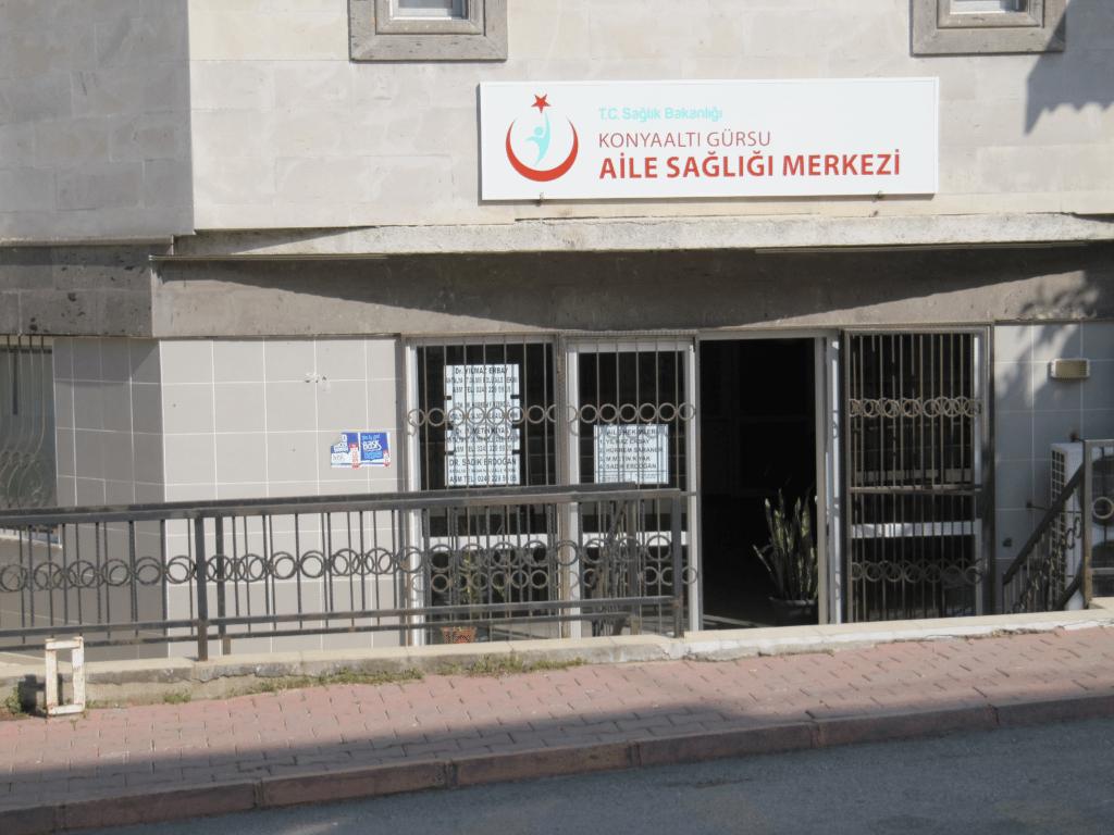 Поликлиника в Гюрсу